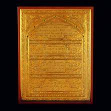 Коран Мусульманский